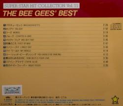 Dee Gees You should be dancing