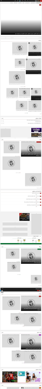Masrawy at Thursday Jan. 4, 2018, 10:08 p.m. UTC